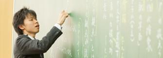 教科教育と指導目標