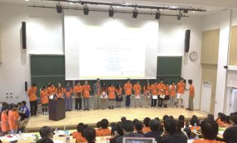 ハイスクール世界サミット in 福島