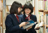 Education of Girls