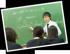 広島女学院のSGH|広島初・中四国九州私学初のSGH指定校