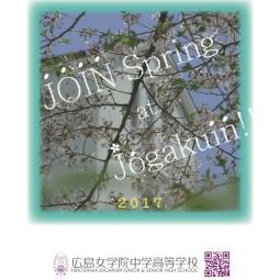 2016春の公演 ポスター01小