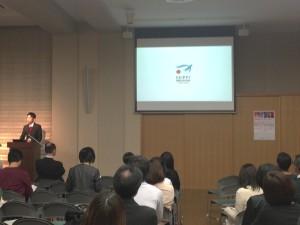 トビタテ!留学JAPAN 公式説明会が本校で開催!