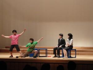 高校演劇部「エゴ・サーチ」あしなが募金に参加