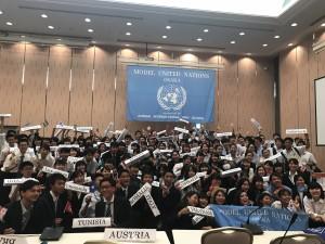 模擬国連大阪に参加しました