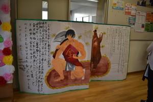 中高合同文化祭