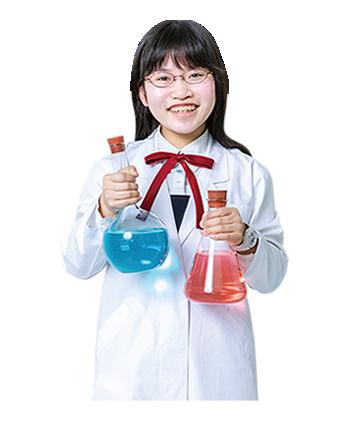 理科部(化学)