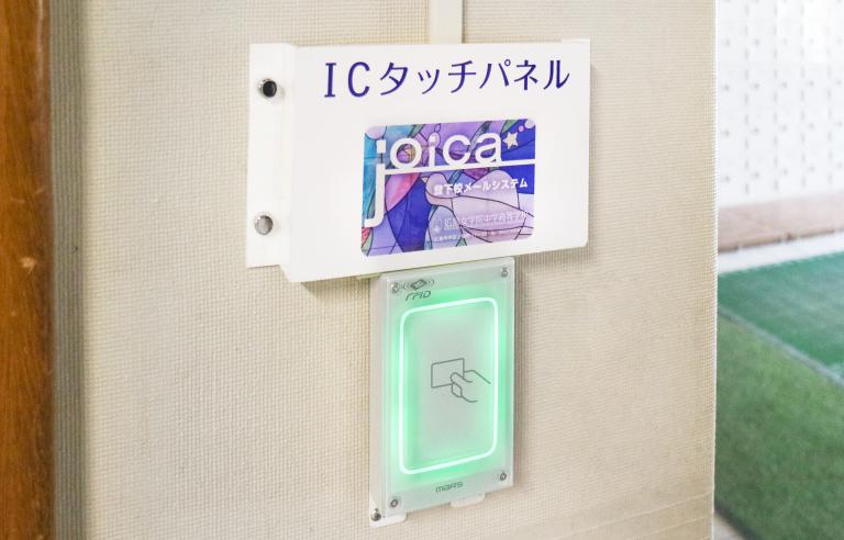 ICタッチパネル