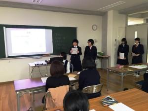 orientation 3