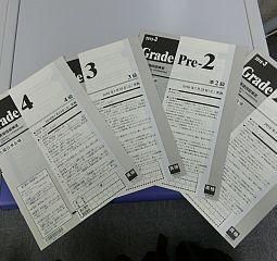 CIMG0428